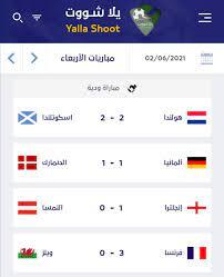 يلا شووت-Yalla Shoot - Home
