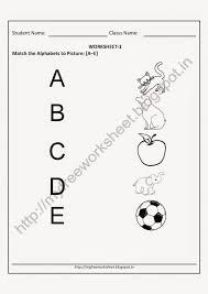 Kids. children worksheet: Kids Under Kids Math Worksheets ...