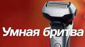 <b>Panasonic ES</b>-LT2N: обзор умной <b>электробритвы</b> - YouTube