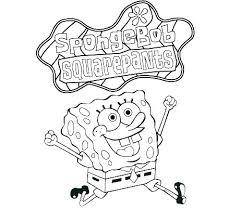 Spongebob Squarepants Coloring Pages Free Campzablaceinfo