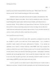perfect family essay harvard business school essay pre written college essays