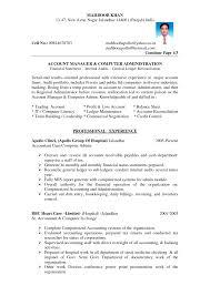 Indian Resumeormat Of Accountant In Indiareshor Job Normal Word