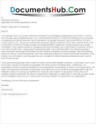 Cozy Sample Cover Letter For Environmental Internship 79 About