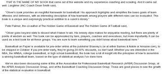 basketball essay examples docoments ojazlink essay topics