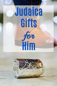 judaica gifts for him