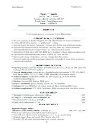 Network Security Administrator Resume Network Security Administrator