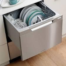 C Awe Inspiring Single Drawer Dishwasher Fisher Paykel 9 Place Stainless Steel