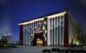 modern office building. Modern Office Building 3D Model L