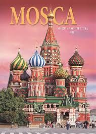 Альбом Москва. История. Архитектура. Искусство / Mosca. Storia ...