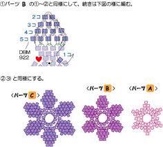 Beaded Flower Patterns