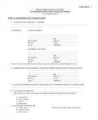Parent Teacher Conference Form Template Parent Teacher Conference Form Copy Request Template Master
