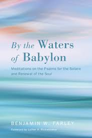 by the waters of babylon essay questions
