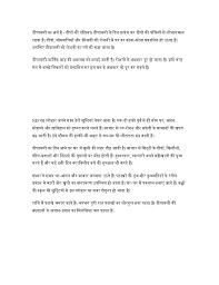 start early and write several drafts about deepavali essay deepavali essay