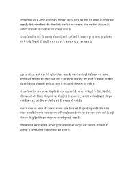 effective application essay tips for diwali essay short essay on diwali festival dr irma