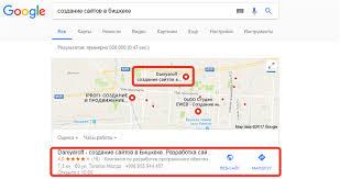 Создание сайтов в Бишкеке разработка сайтов в Бишкеке Получить консультацию