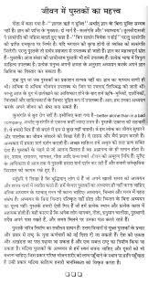 my birthday on essay marathi