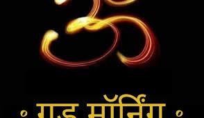 New Good Morning Hindi Images Quotes Shayari Pictures Hd Photos