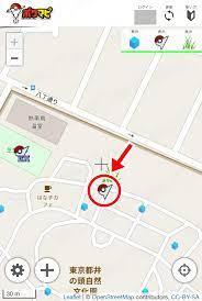 ポケモン go レイド 地図
