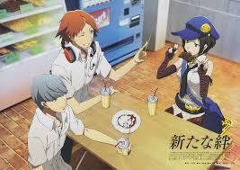 Persona 4 Vending Machine Gorgeous Hanamura Yousuke Marie And Narukami Yuu Persona Persona 48 And