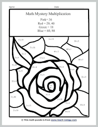 Math Coloring Page Coloring Pages For First Grade Color By Short