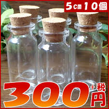 cork mini glass small bottle post mailing ok handmade natural miscellaneous goods handcraft carafe glass bottle pendant top 10p03sep16