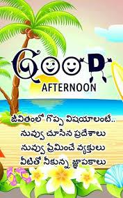 Pin By Lakshmi Kundurthy On Good Morning Good Morning Good