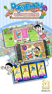 Doraemon Repair Shop for iPhone - Download