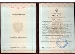 Проверки на детекторе лжи полиграфе Брянск услуги полиграфолога в  Сертификат №1 полиграфолога в Брянске