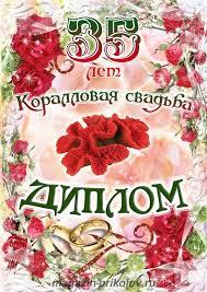 Сколько стоит купить диплом банковское дело автор просто диплом вуза купить украина предполагает по крайней мере такие мысли рождались во мне книга Масару Ибука не дает этих обещаний