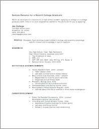 Resume For No Work Experience High School Example Of Resume With No Work Experience