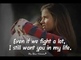 Fight For Love Quotes Adorable Love Quotes For Husband After A Fight YouTube
