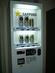 Beer Vending Machine Classy FileBeer Vending Machine In Hokkaido Japanjpg Wikimedia Commons