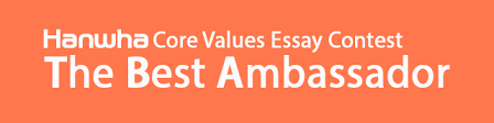 hamwha core values essay conte hanwha