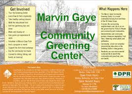 <b>Marvin Gaye</b> Greening Center   Washington Parks & People