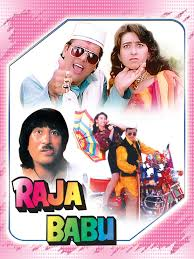 Prepare for an entertaining movie night with friends and family by streaming raja babu online. Watch Raja Babu Prime Video