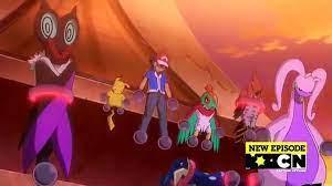 Pokemon The Series XYZ episode 40 - video Dailymotion