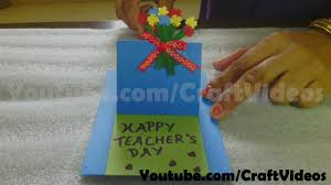Greeting Cards Beautiful Teachers Day Greeting Card Making For Card Making Ideas Youtube