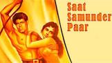 Mohammed Hussain Saat Samundar Paar Movie
