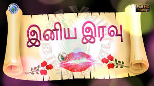 good night wishes good night message for her tamil whatsapp status video
