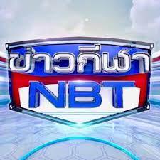 ฟุตบอลยูโร 2020 NBT ใจถึงถ่ายทอดสดทุกนัด