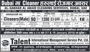 Cleaning Company Jobs Job Demand From Uae Job Vacancy In Al Sakhar Al Abaid Cleaning