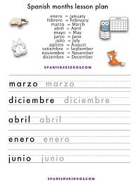Language • Spanish4Kiddos Educational Resources