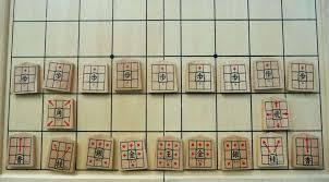 Juego de mesa japones shogi. Shogi El Juego De Ajedrez Japones Conocelo