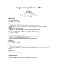 Resume For Retail Job