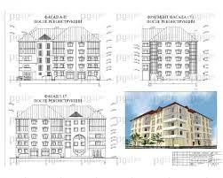 Скачать бесплатно дипломный проект ПГС Диплом №  Фасады после реконструкции 3d модель jpg