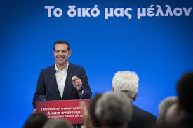 Image result for εικονες τσίπρας