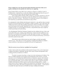 essays for employment 2