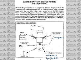 master switch wiring diagram master image wiring fia master switch wiring diagram fia auto wiring diagram schematic on master switch wiring diagram