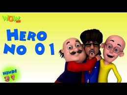 ドラえもん doɾaemoɴ) is a japanese manga series written and illustrated by fujiko fujio (the pen name of the duo hiroshi fujimoto and motoo abiko). Hero No 01 Motu Patlu In Hindi For Kids Cartoon And Urdu Cartoons Hindi Cartoon Kids Cartoons Episodes