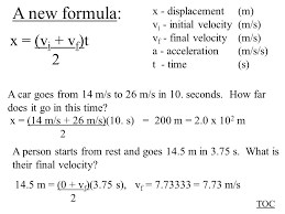 a new formula x vi vf t 2 x displacement